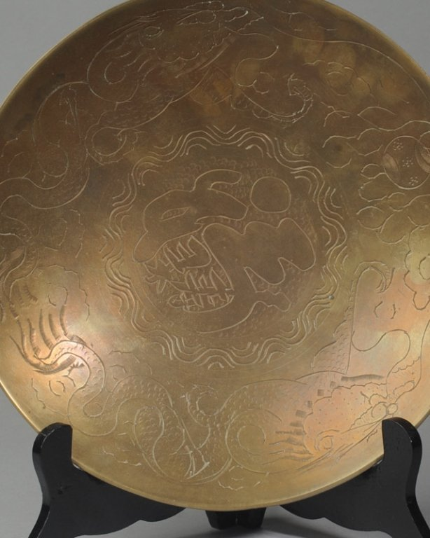 Chinese Shallow Brass Bowl - 2