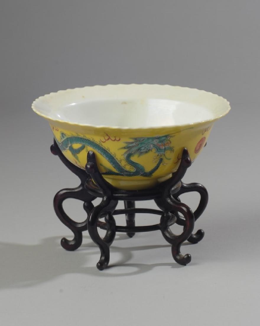 Chinese Yellow Ground Dragon Bowl Guangxu Mark