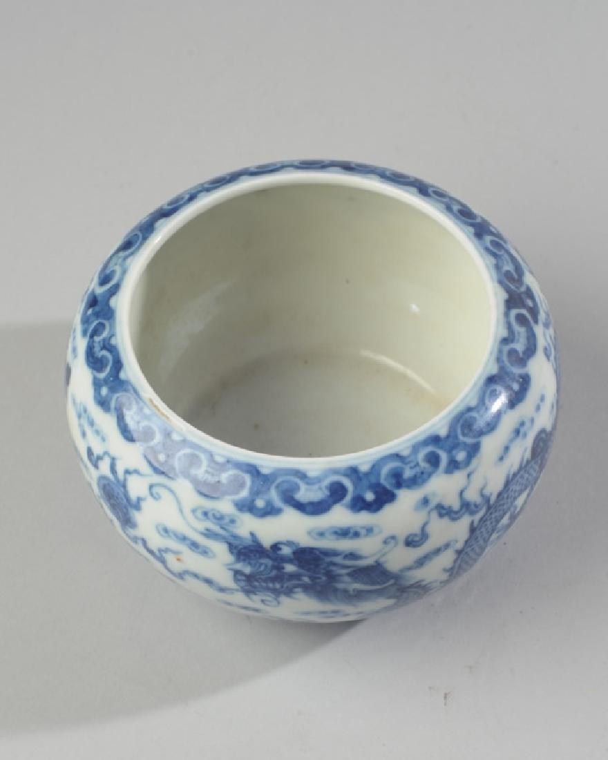 Chinese Qing / Republic Blue & White Dragon Bowl - 2