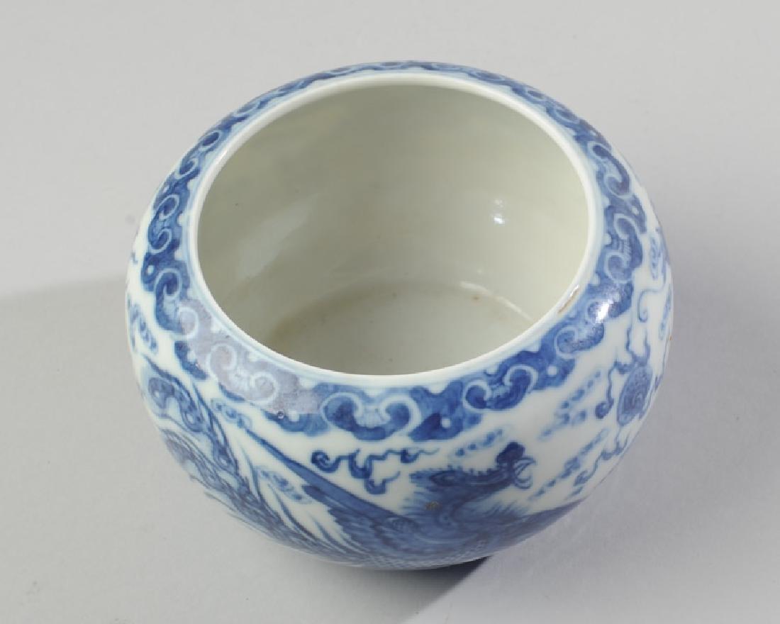 Chinese Qing / Republic Blue & White Dragon Bowl - 4