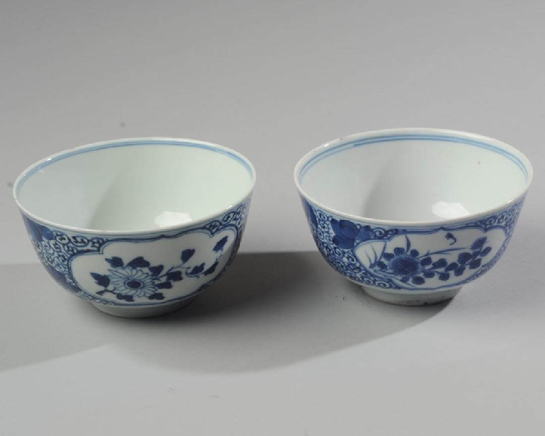 2 Chinese Blue & White Bowls Kangxi Mark, Guangxu