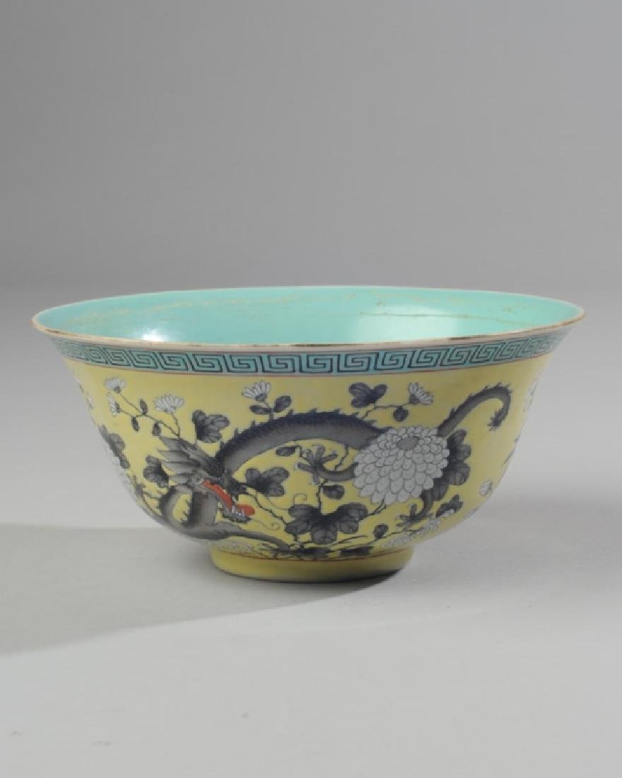 Chinese Republic Yellow & Grisaille Dragon Bowl