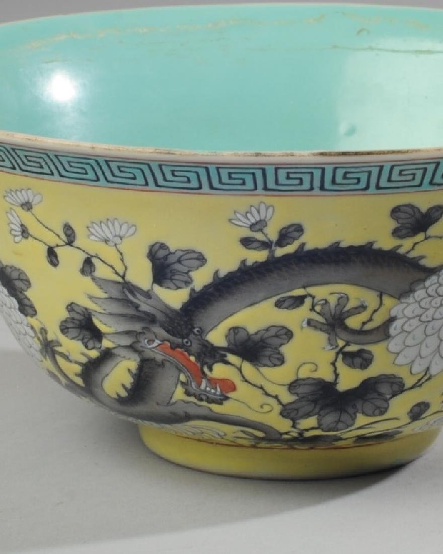 Chinese Republic Yellow & Grisaille Dragon Bowl - 2