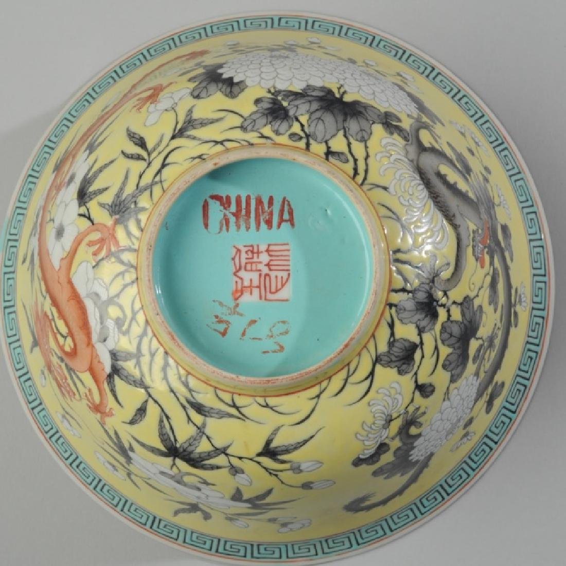 Chinese Republic Yellow & Grisaille Dragon Bowl - 6
