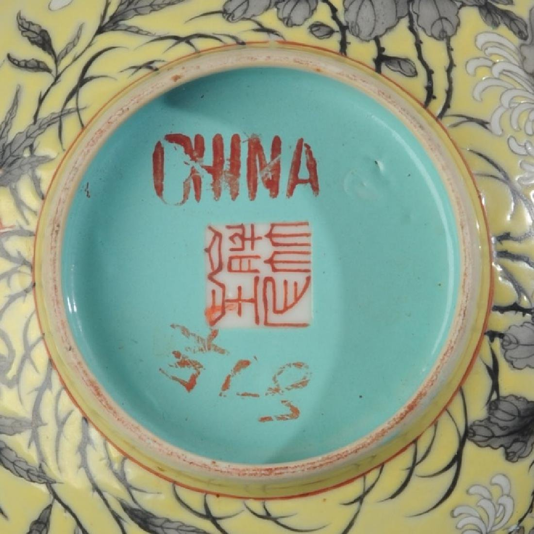 Chinese Republic Yellow & Grisaille Dragon Bowl - 7