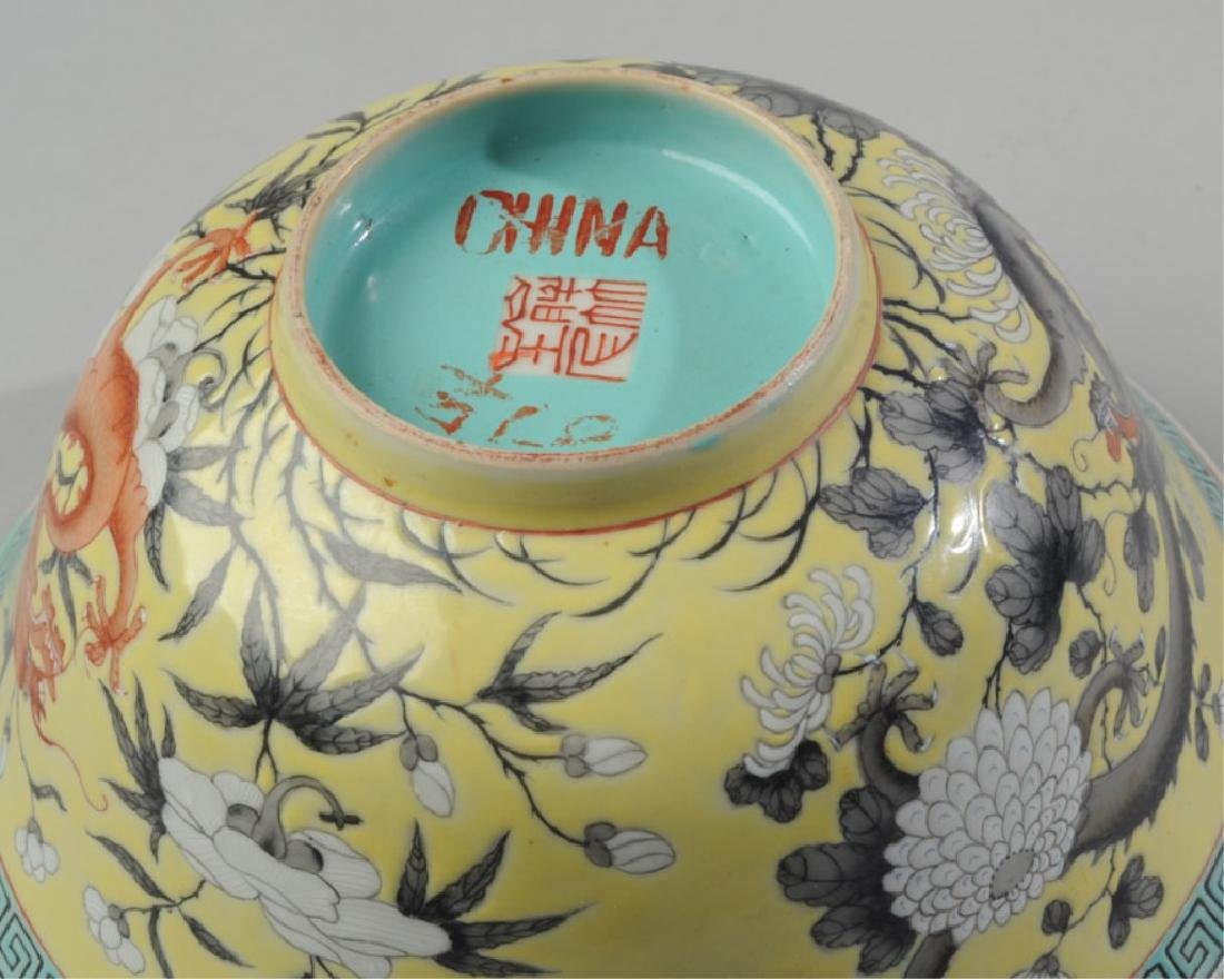 Chinese Republic Yellow & Grisaille Dragon Bowl - 8