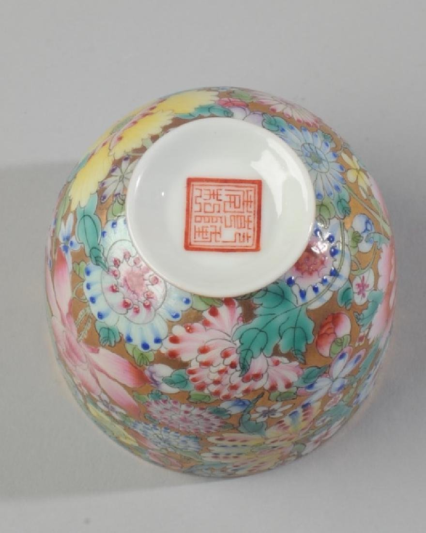 Chinese Famille Rose Millefleur Cup Eggshell - 3