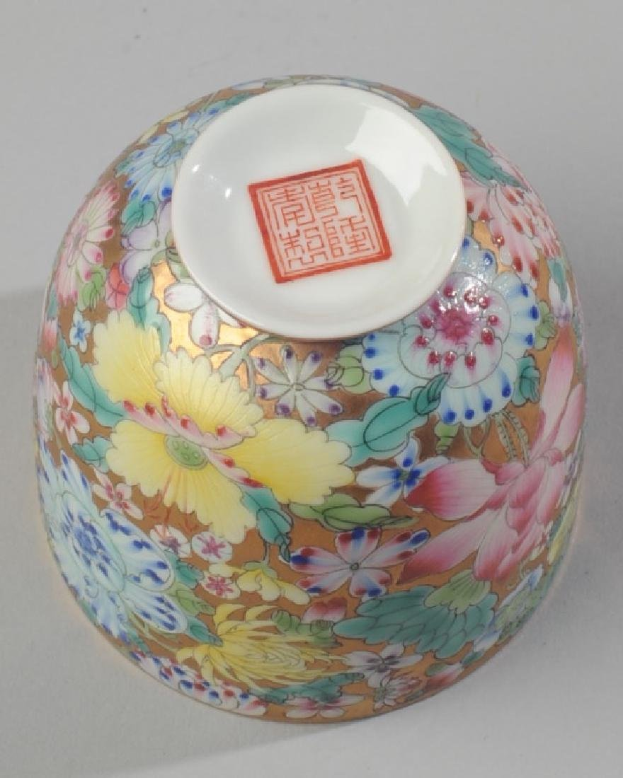 Chinese Famille Rose Millefleur Cup Eggshell - 4