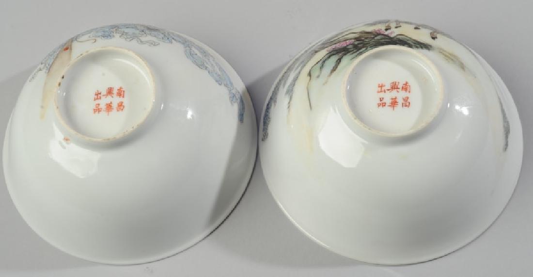 2 Chinese Republic Nanchang Zodiac Bowls - 5