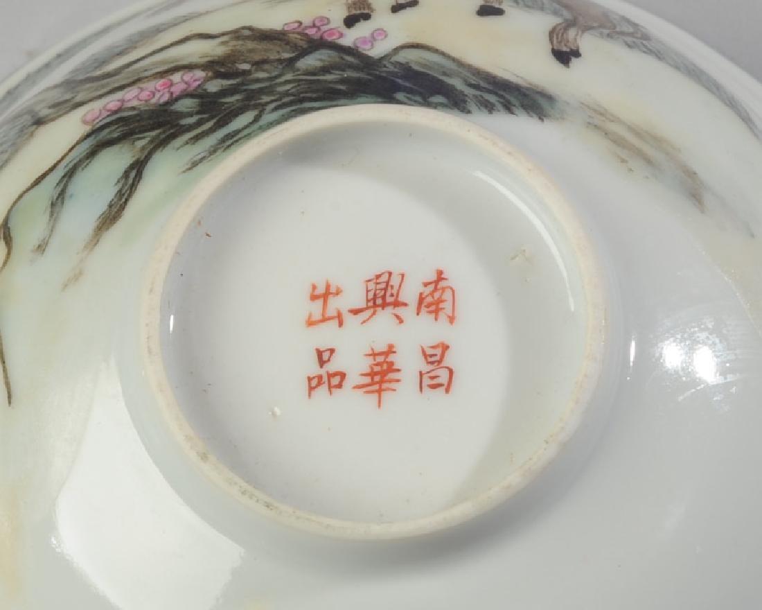 2 Chinese Republic Nanchang Zodiac Bowls - 6