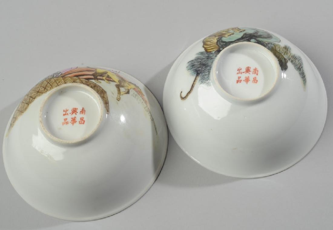 2 Chinese Republic Nanchang Zodiac Bowls - 6