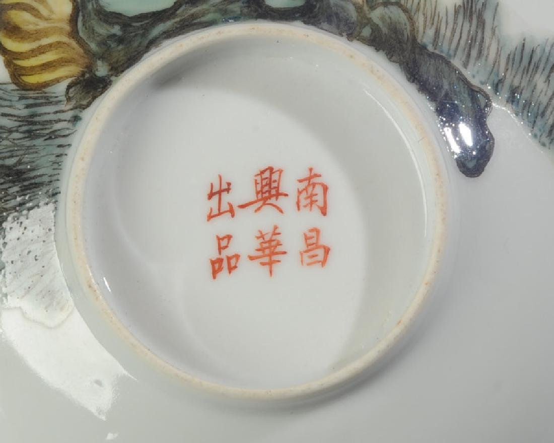 2 Chinese Republic Nanchang Zodiac Bowls - 7