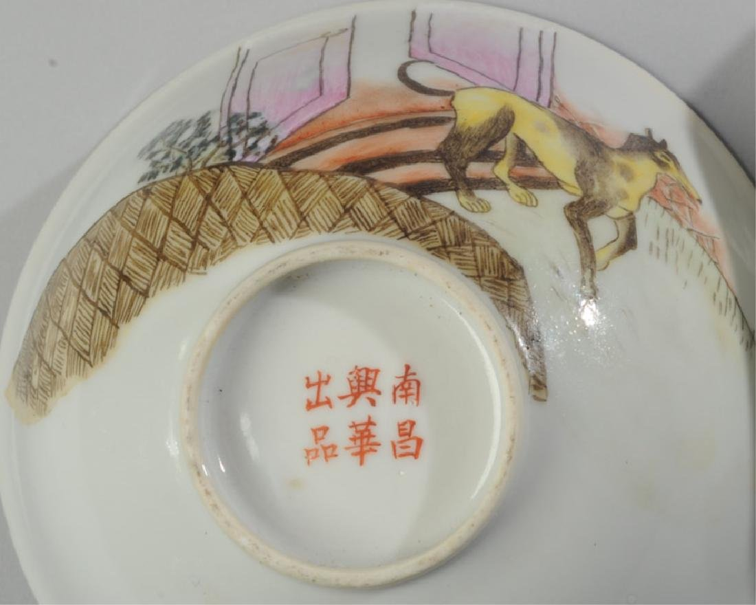2 Chinese Republic Nanchang Zodiac Bowls - 8