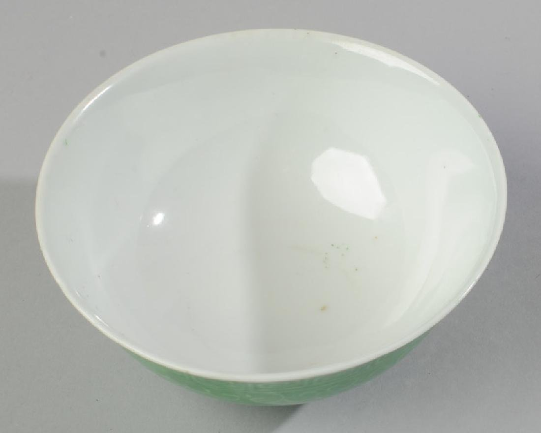 Chinese Dragon Bowl Apple Green - 2