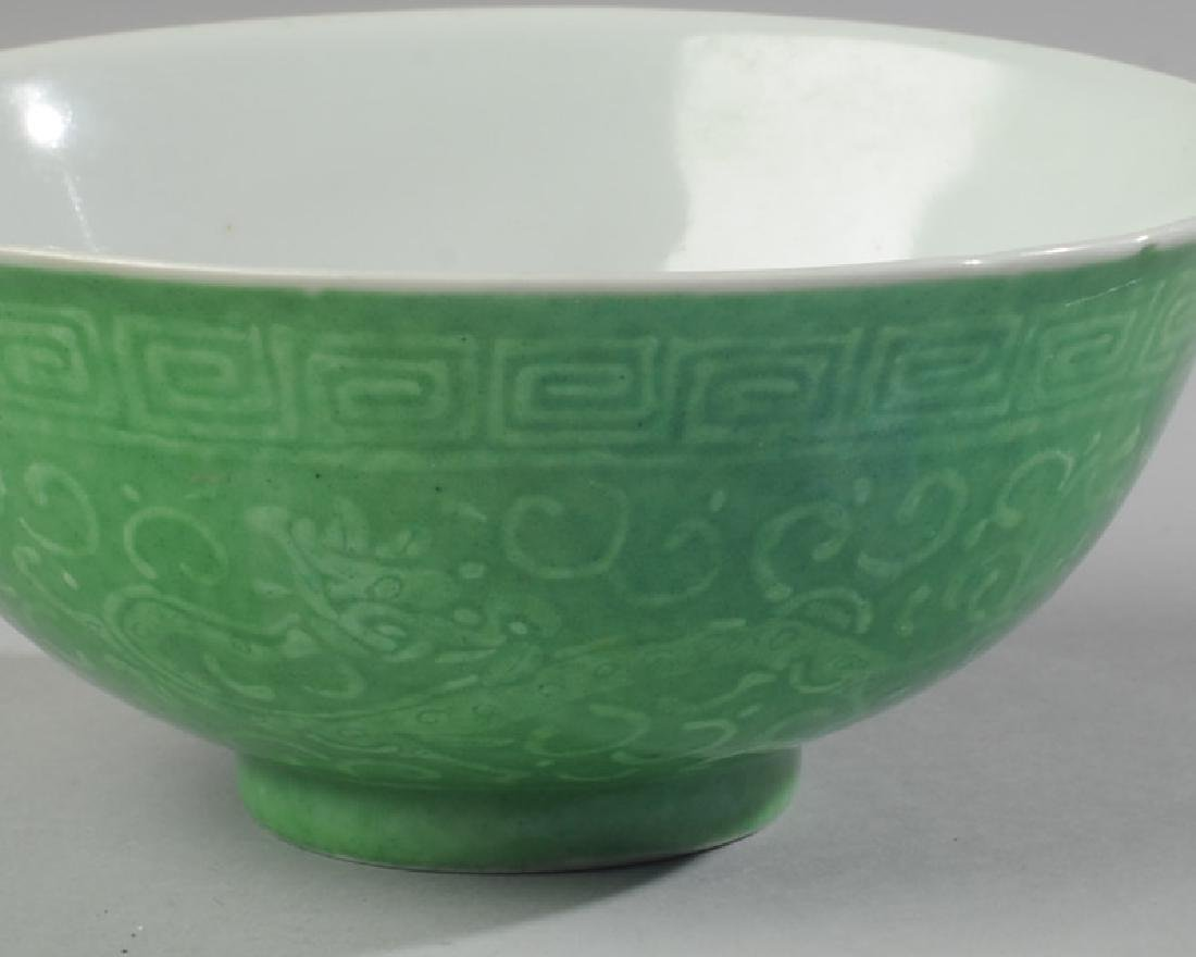 Chinese Dragon Bowl Apple Green - 4