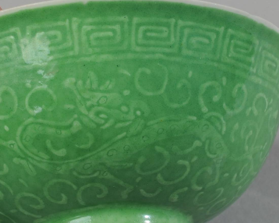 Chinese Dragon Bowl Apple Green - 5