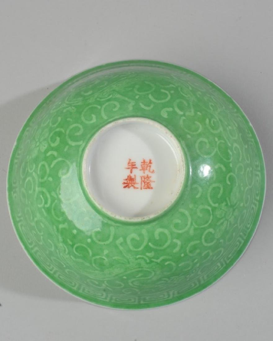 Chinese Dragon Bowl Apple Green - 6
