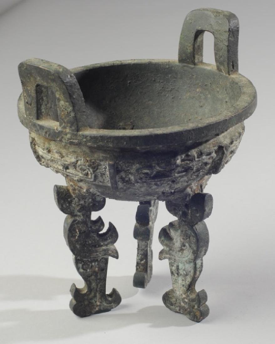 Archaistic Chinese Bronze Tripod Censer - 3