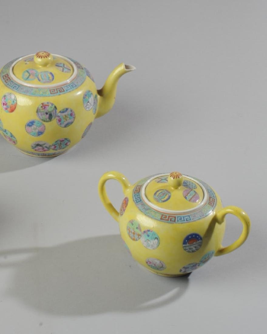 Chinese Porcelain Famille Jaune Tea Set - 2
