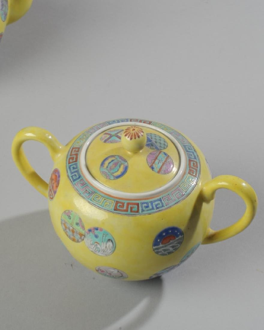 Chinese Porcelain Famille Jaune Tea Set - 3