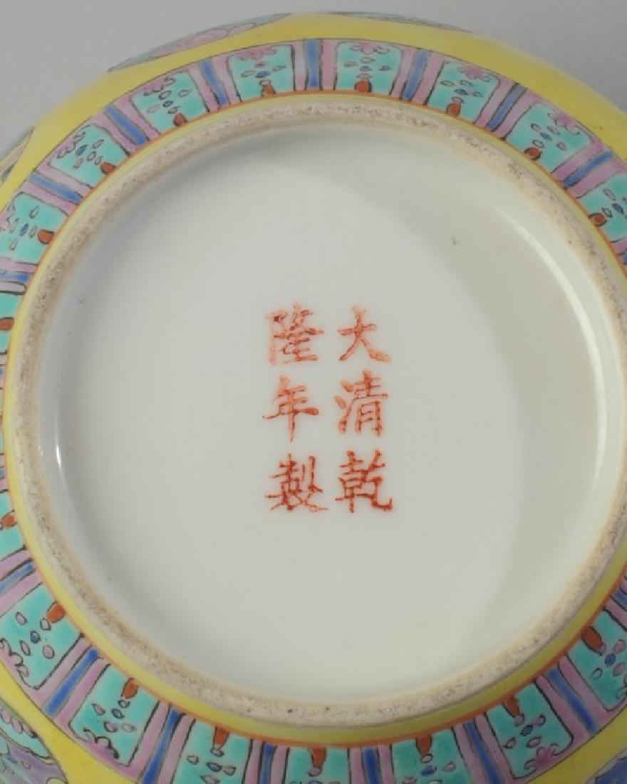 Chinese Porcelain Famille Jaune Tea Set - 5