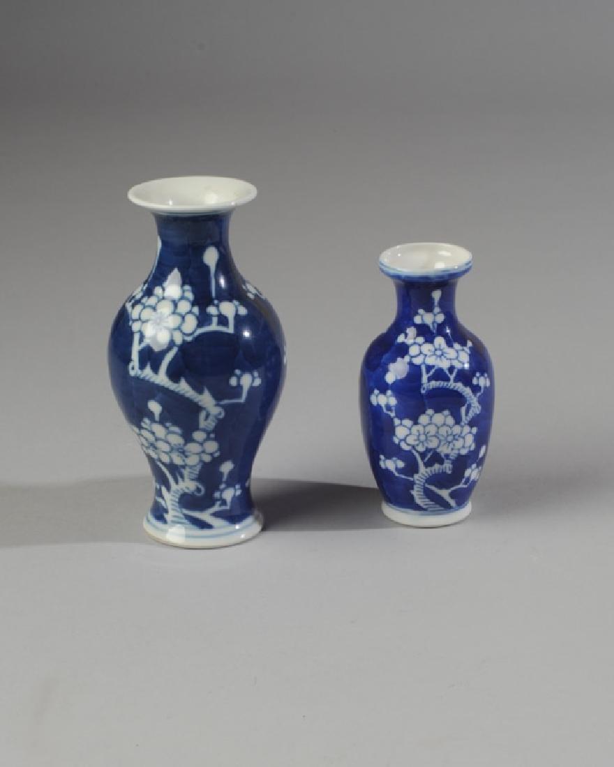 2 Small Chinese Blue & White Prunus Vases