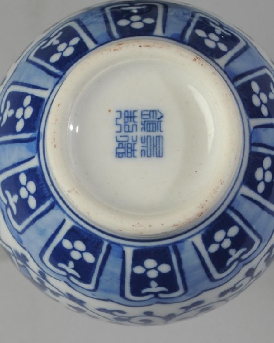 3 Chinese Blue & White Porcelain Jingdezhen Vases - 4
