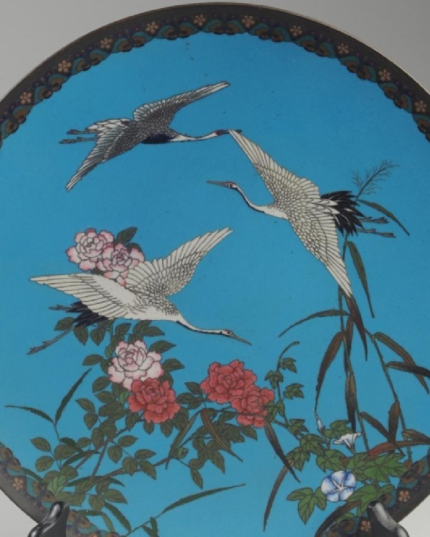 Japanese Meiji Period Cloisonne Plate - 2