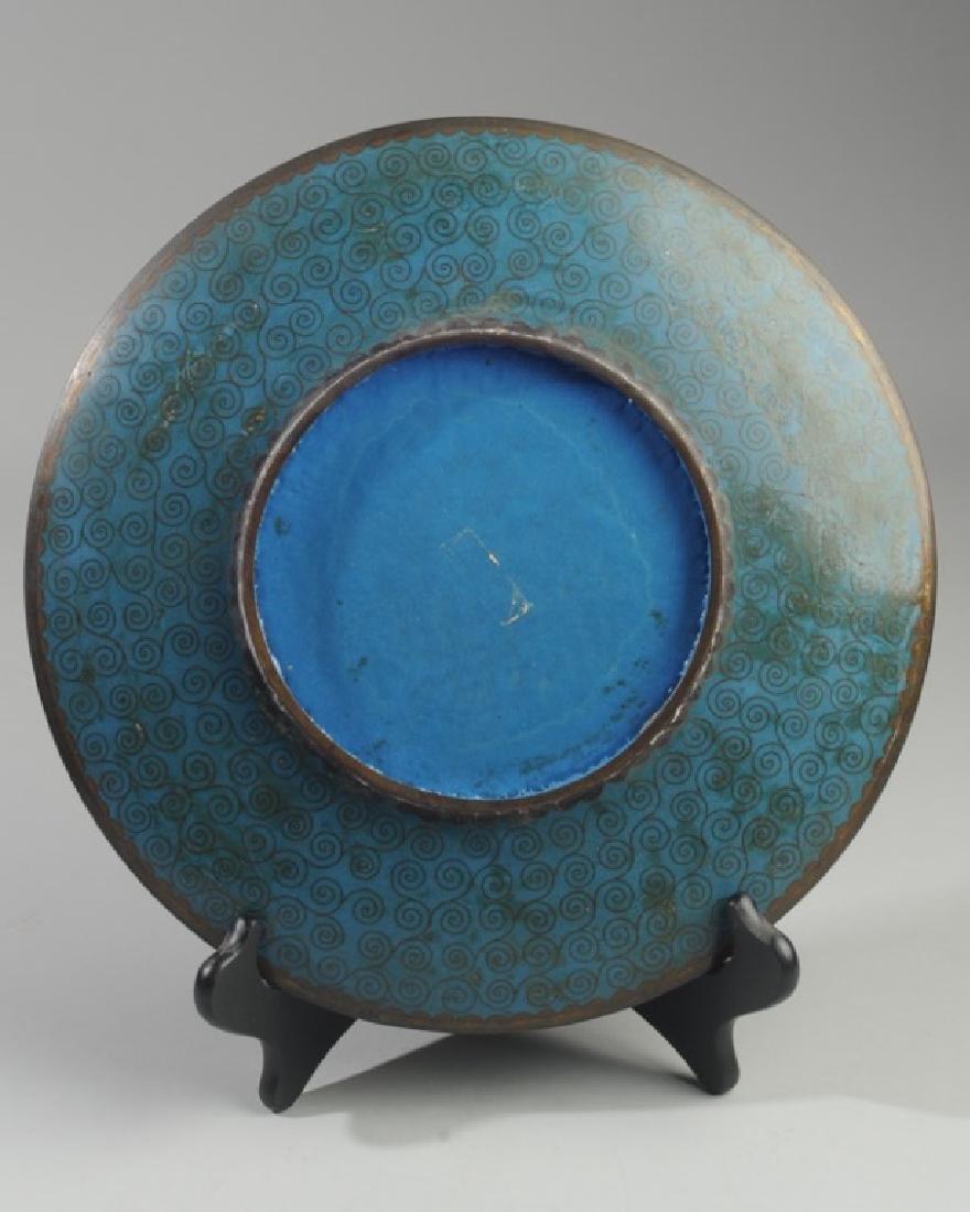 Japanese Meiji Period Cloisonne Plate - 3