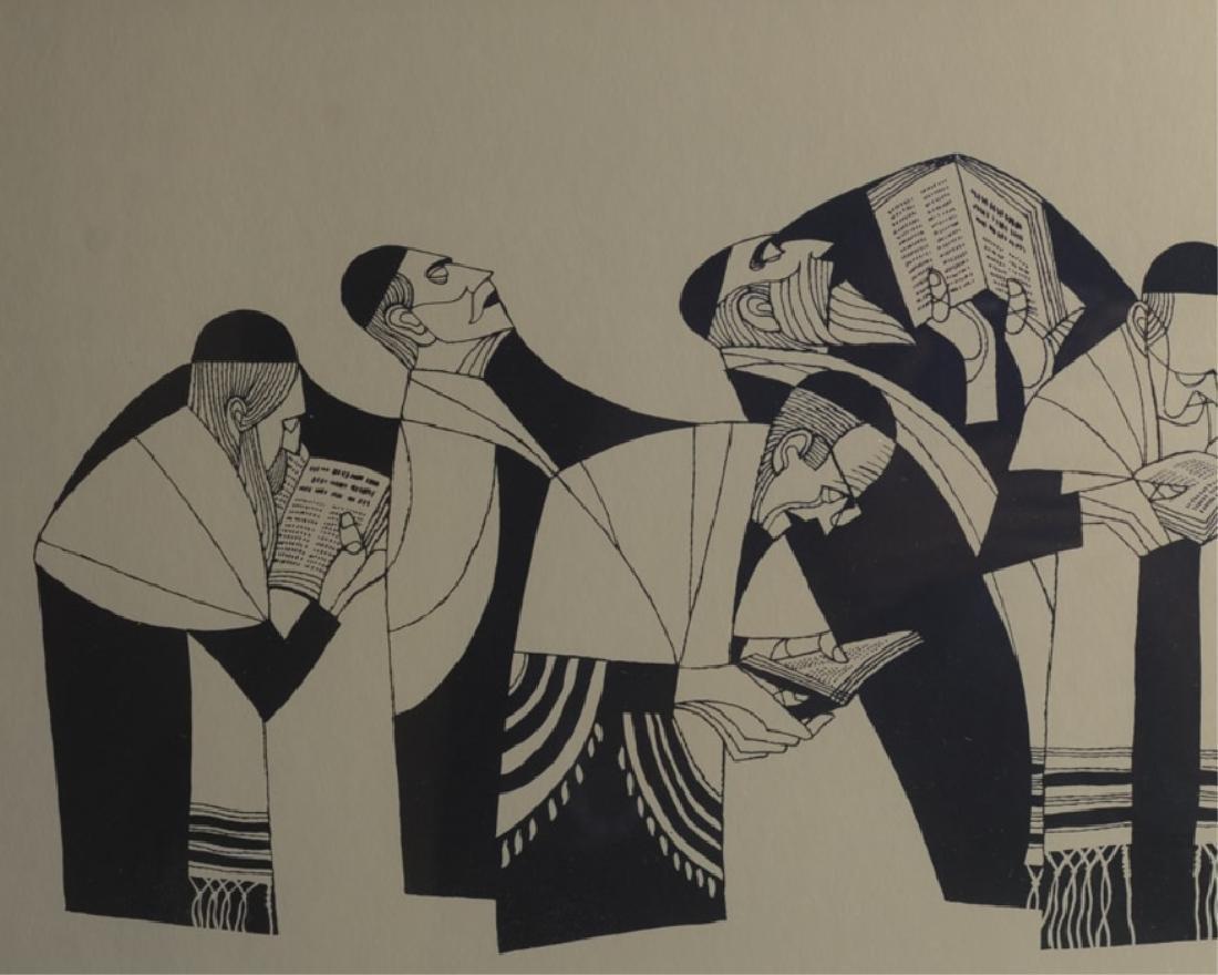 Judaica Original Print by Al Jacobs - 2