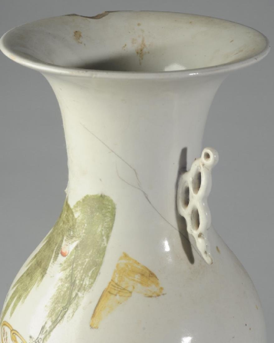 Large Chinese Republic Period Porcelain Vase - 6