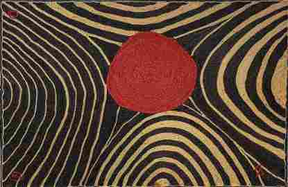 """After Alexander Calder, """"Zebra Tapestry"""" 1975"""