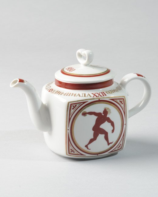 1980 22nd Olympics Russian Teapot