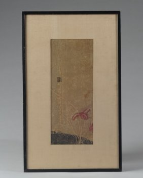 Chinese Woodblock Print Of Lotus Flower And Script