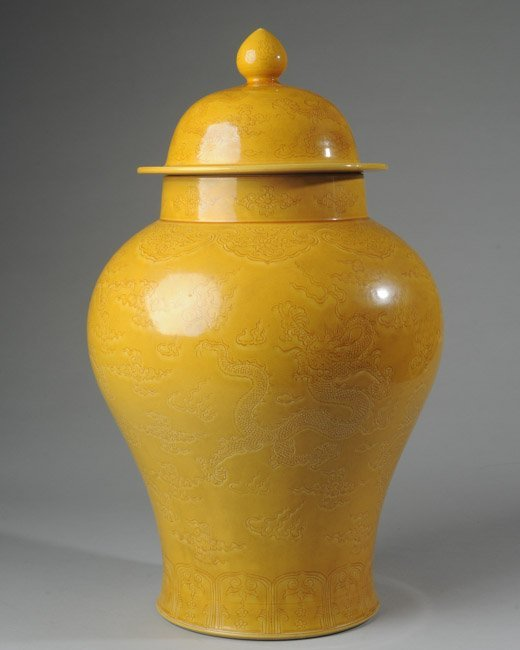 Chinese Monochrome Yellow Glazed Porcelain Vase