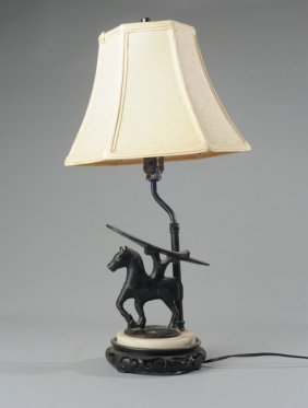 An Unusual Lamp