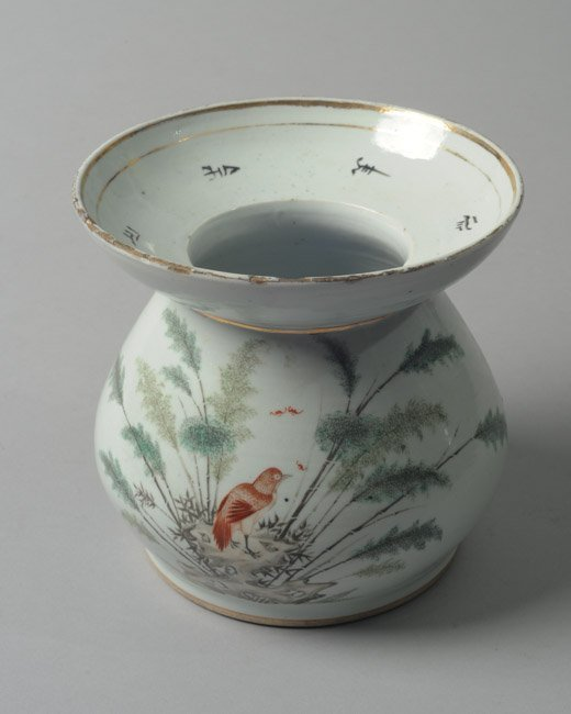 19th C. Chinese Spittoon