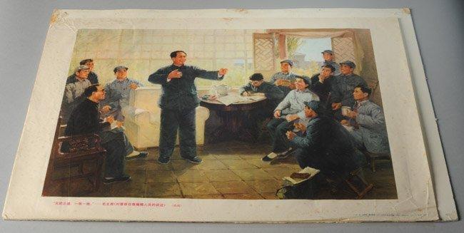 Original Mao Tse-tung Propaganda Poster