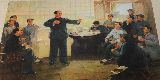Original Mao Tse-tung Propaganda Poster - 2