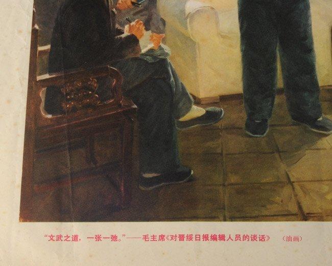 Original Mao Tse-tung Propaganda Poster - 5