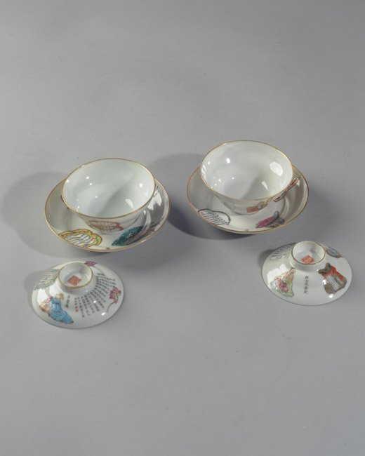 Pair of Chinese Lidded Handless Cups & Saucers