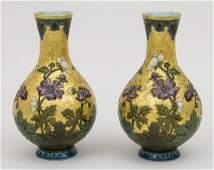 Paar Jugendstil Vasen / A pair of Art Nouveau vases,