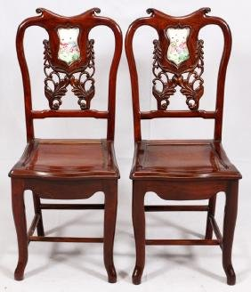 CHINESE ROSEWOOD SIDE CHAIRS EARLY 20TH C.