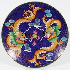 CHINESE CLOISONNE PLATE