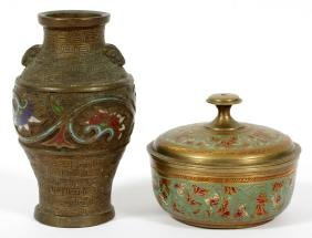 CHINESE VASE AND INDIAN COVERED BOWL