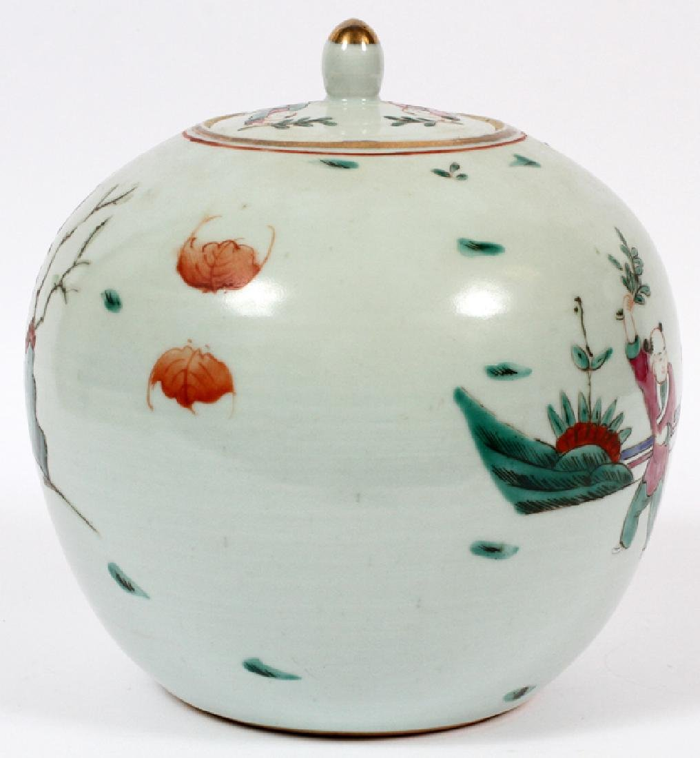CHINESE ROUND PORCELAIN COVERED VASE - 2
