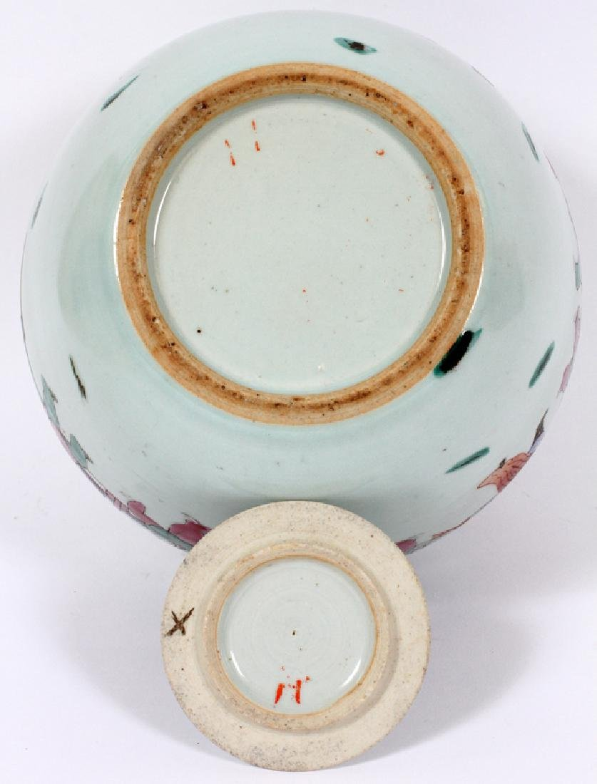 CHINESE ROUND PORCELAIN COVERED VASE - 3