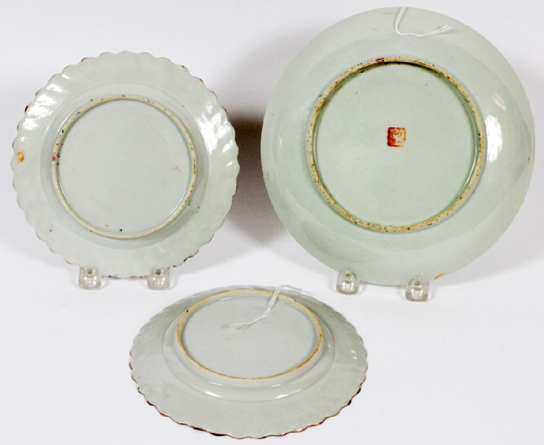 CHINESE ROSE MEDALLION PORCELAIN PLATES - 2