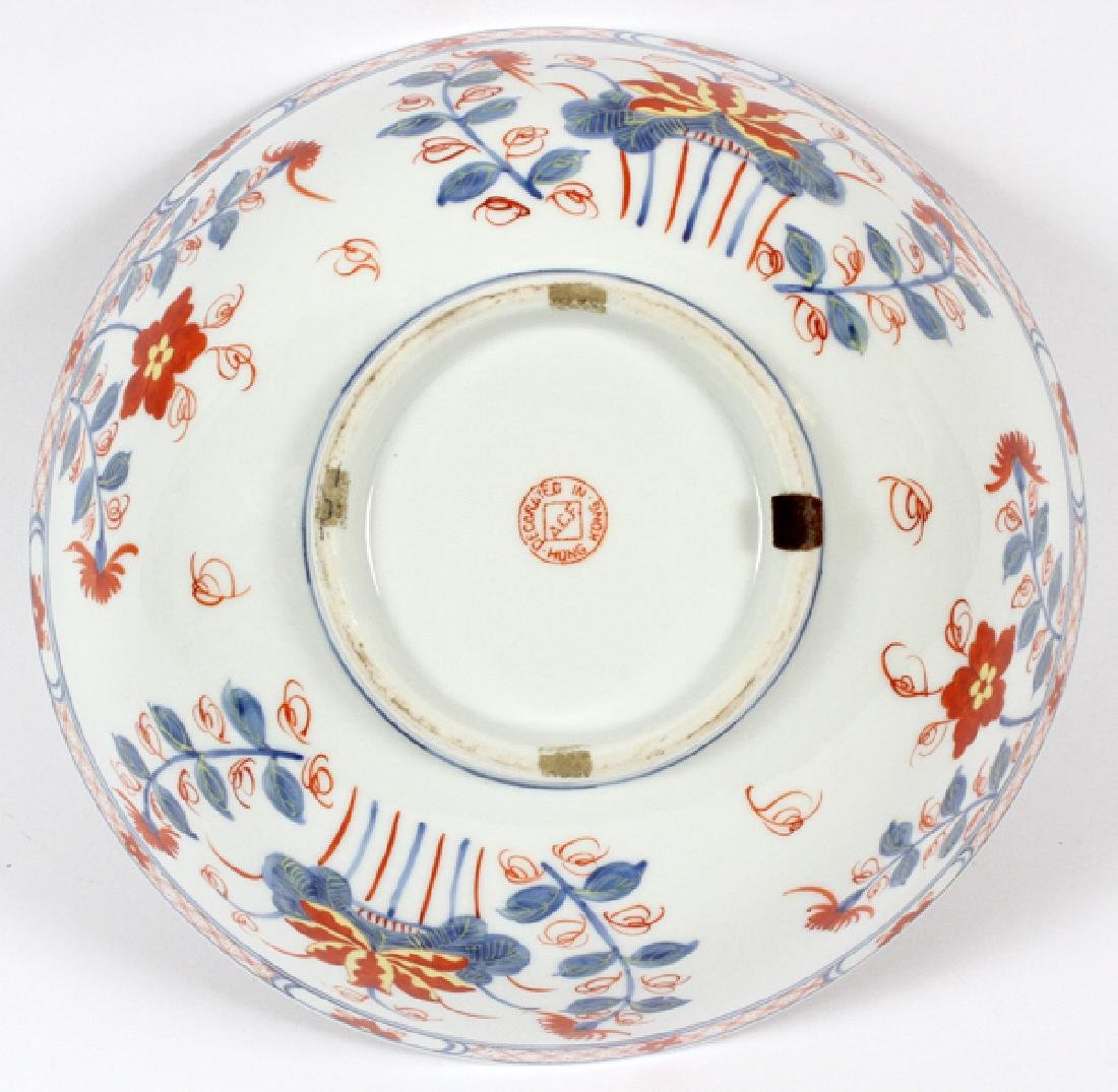 CHINESE HAND PAINTED FLORAL PORCELAIN OPEN BOWL - 3