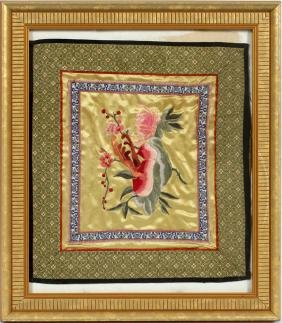 CHINESE SILK-FRAMED EMBROIDERY